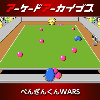 http://www.hamster.co.jp/arcadearchives/switch/images/title/PKW/PKW_01.jpg